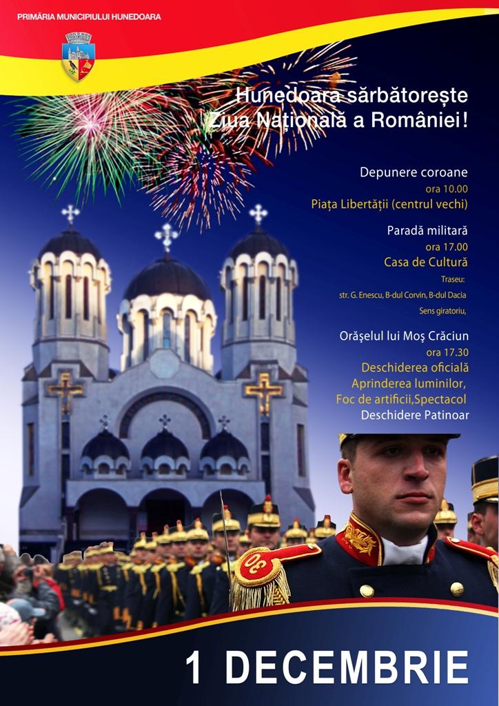 Ziua Națională va fi sărbătorită în Hunedoara cu focuri de artificii. Vezi programul manifestărilor
