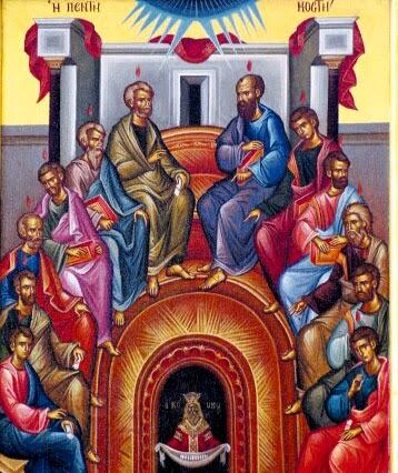Pogorârea Sfântului Duh sau Rusaliile