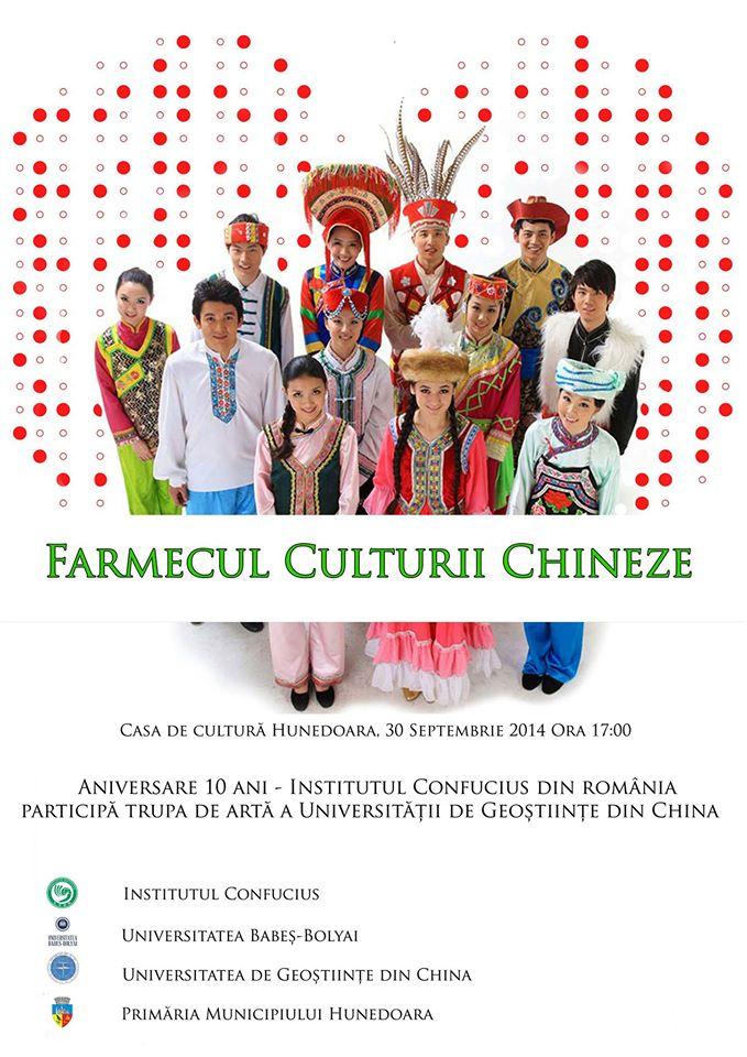 """""""Farmecul Culturii Chineze"""", la Casa de Cultură din Hunedoara"""