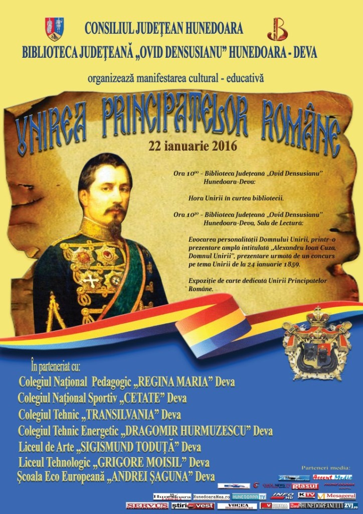 Deva: Manifestare cultural-educativă dedicată Unirii Principatelor Române – 24 ianuarie 1859