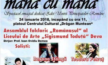 Spectacol folcloric de Ziua Unirii Principatelor Române la Deva