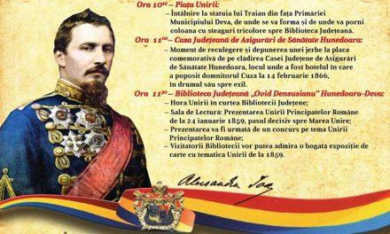 """Biblioteca Județeană """"Ovid Densusianu"""" Hunedoara-Deva sărbătorește ziua Unirii Principatelor Române"""